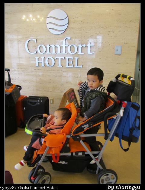 130328 c Osaka Comfort Hotel
