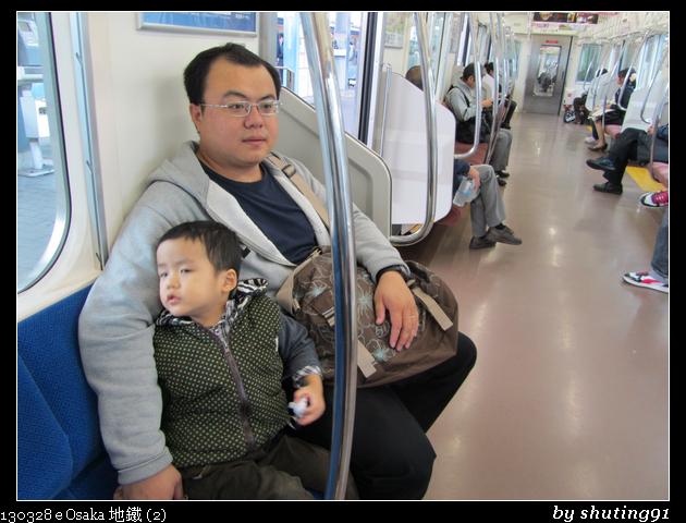 130328 e Osaka 地鐵 (2)