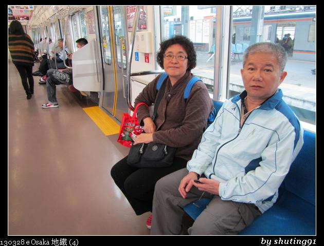 130328 e Osaka 地鐵 (4)