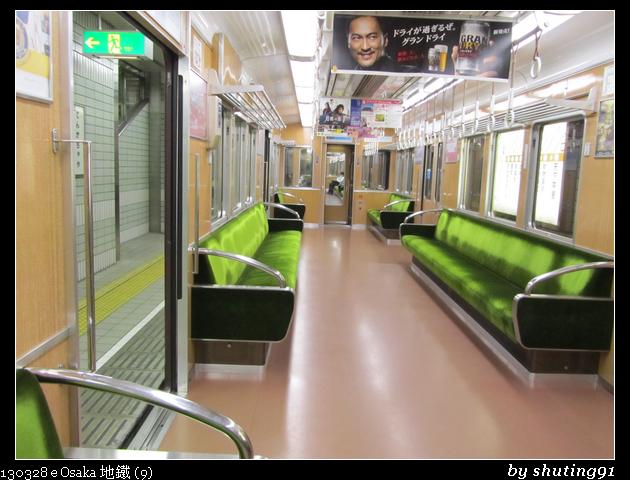 130328 e Osaka 地鐵 (9)