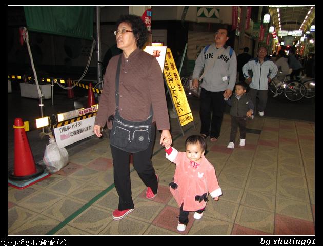 130328 g 心齋橋 (4)