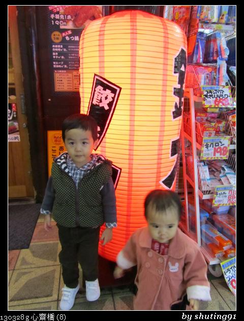 130328 g 心齋橋 (8)