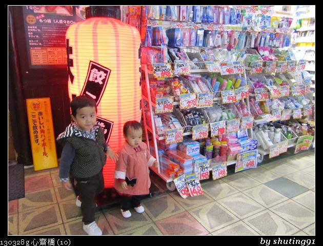 130328 g 心齋橋 (10)