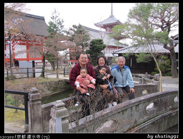 130329 f 京都 清水寺 (75)