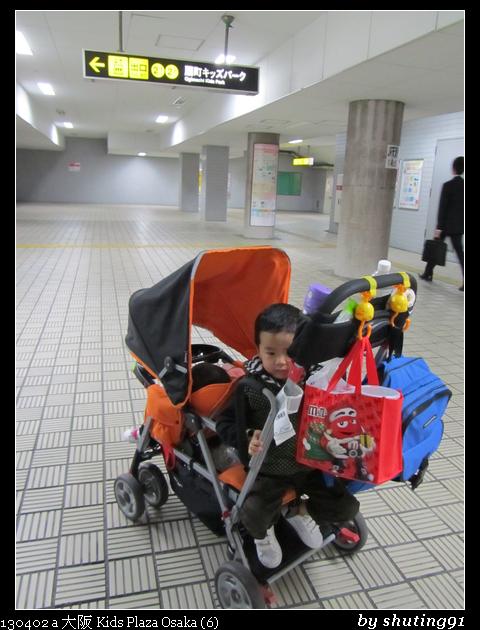 130402 a 大阪 Kids Plaza Osaka (6)