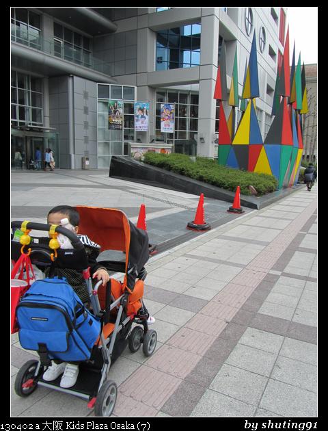 130402 a 大阪 Kids Plaza Osaka (7)