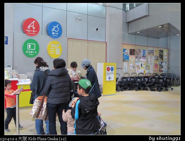 130402 a 大阪 Kids Plaza Osaka (12)