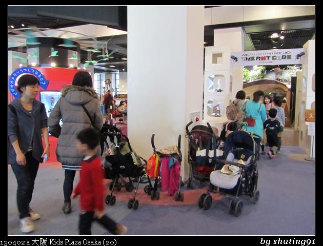 130402 a 大阪 Kids Plaza Osaka (20)