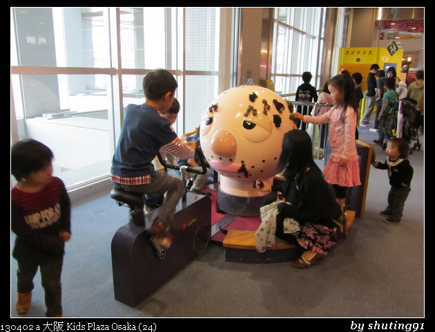 130402 a 大阪 Kids Plaza Osaka (24)