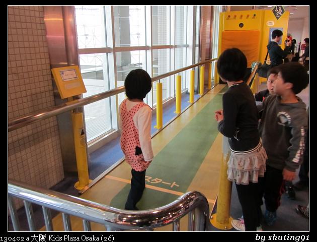 130402 a 大阪 Kids Plaza Osaka (26)