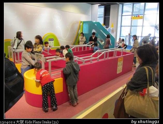 130402 a 大阪 Kids Plaza Osaka (31)