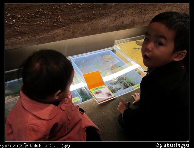 130402 a 大阪 Kids Plaza Osaka (36)