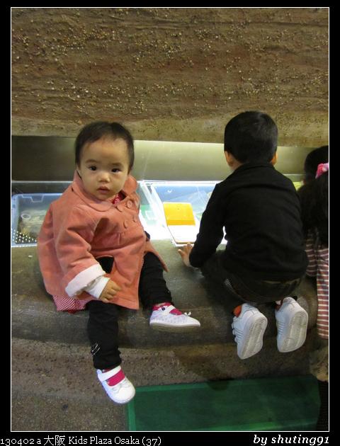 130402 a 大阪 Kids Plaza Osaka (37)