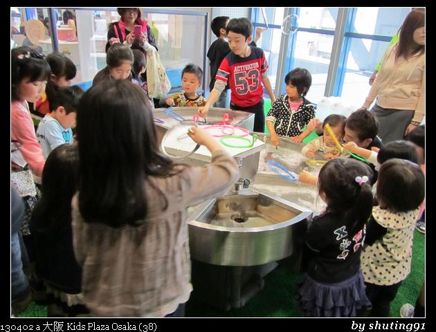 130402 a 大阪 Kids Plaza Osaka (38)