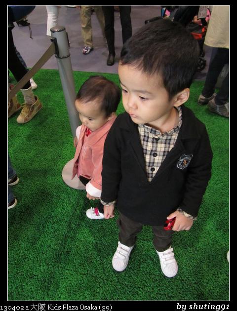130402 a 大阪 Kids Plaza Osaka (39)