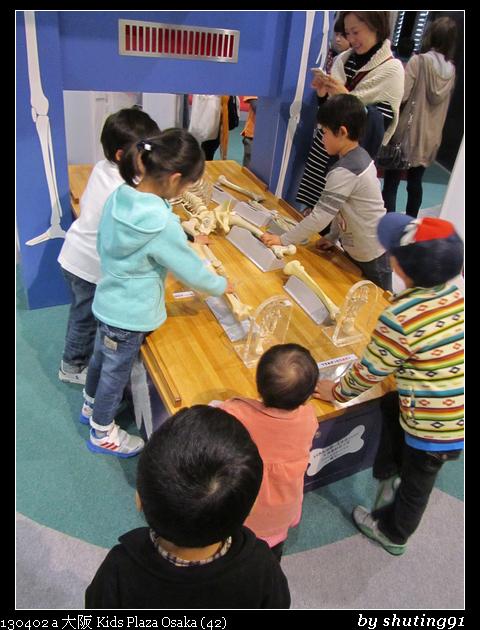 130402 a 大阪 Kids Plaza Osaka (42)