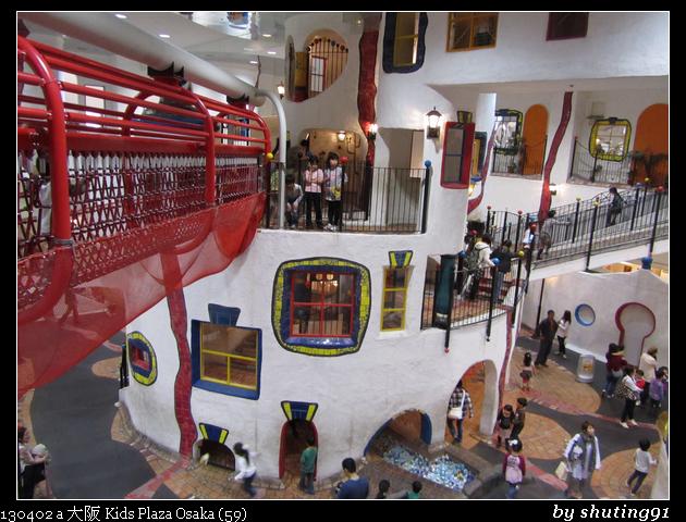 130402 a 大阪 Kids Plaza Osaka (59)