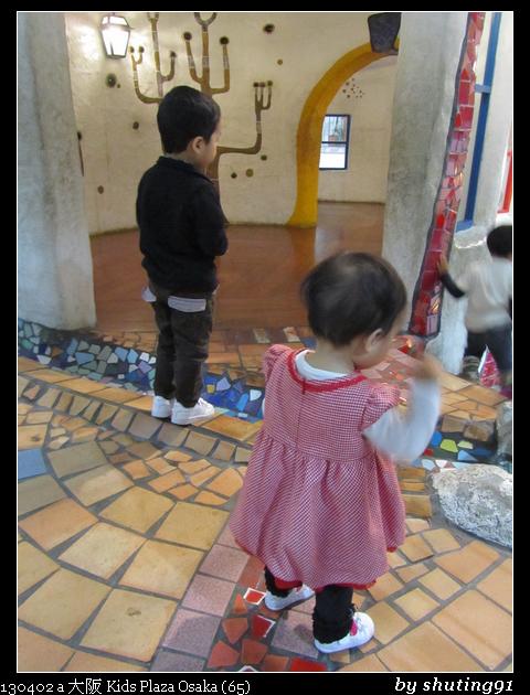 130402 a 大阪 Kids Plaza Osaka (65)