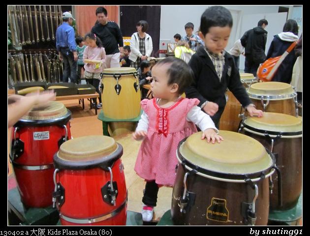 130402 a 大阪 Kids Plaza Osaka (80)