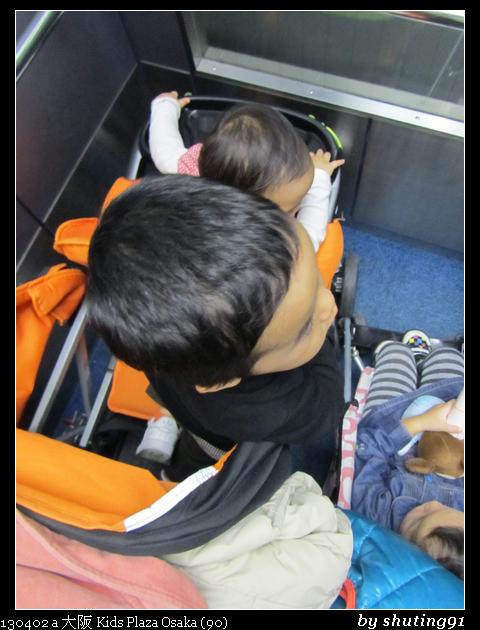 130402 a 大阪 Kids Plaza Osaka (90)
