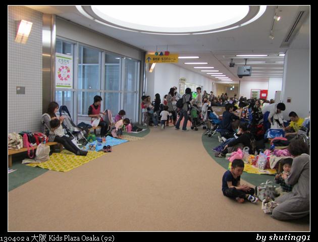 130402 a 大阪 Kids Plaza Osaka (92)