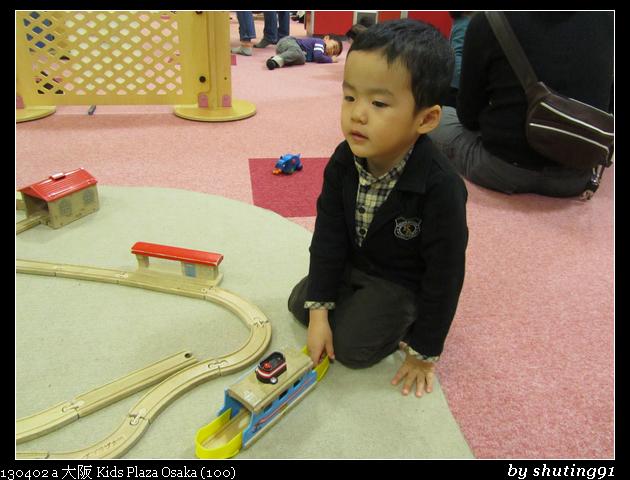 130402 a 大阪 Kids Plaza Osaka (100)