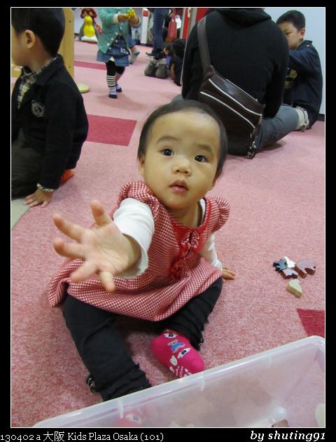 130402 a 大阪 Kids Plaza Osaka (101)