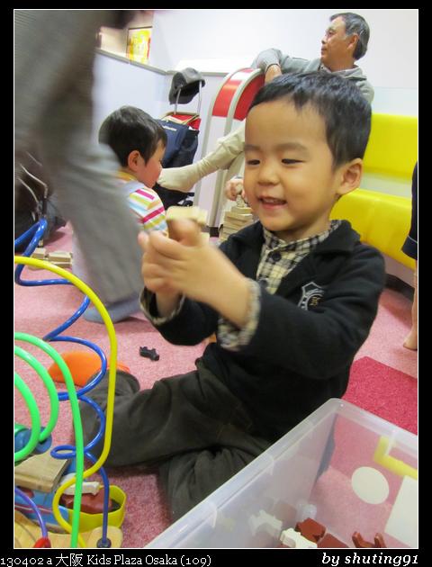 130402 a 大阪 Kids Plaza Osaka (109)