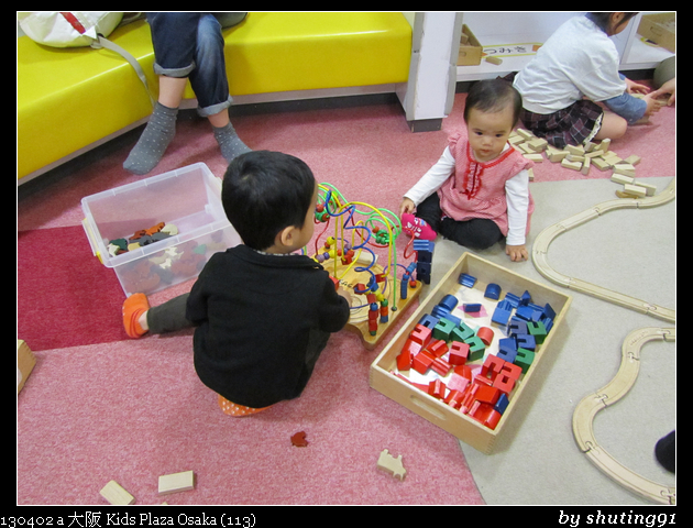 130402 a 大阪 Kids Plaza Osaka (113)