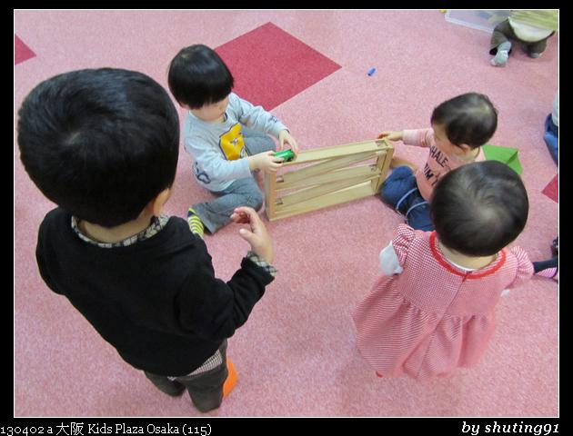 130402 a 大阪 Kids Plaza Osaka (115)