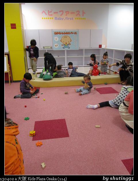 130402 a 大阪 Kids Plaza Osaka (114)