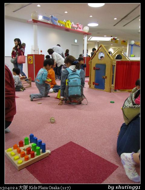 130402 a 大阪 Kids Plaza Osaka (117)