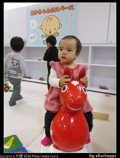 130402 a 大阪 Kids Plaza Osaka (121)