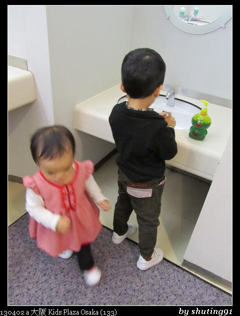 130402 a 大阪 Kids Plaza Osaka (133)