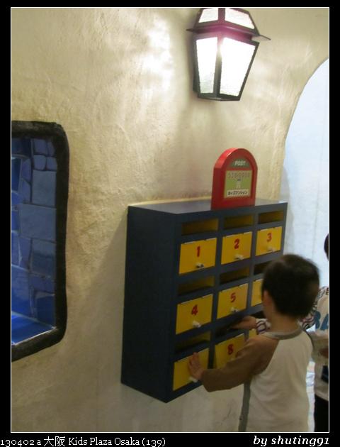 130402 a 大阪 Kids Plaza Osaka (139)