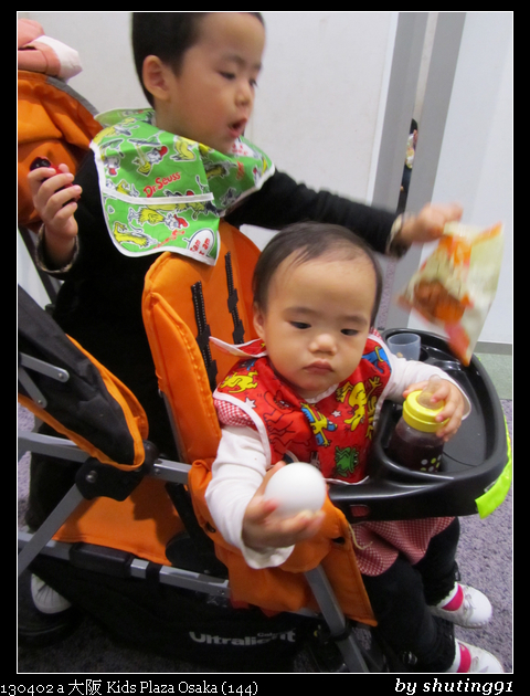 130402 a 大阪 Kids Plaza Osaka (144)