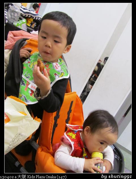 130402 a 大阪 Kids Plaza Osaka (147)