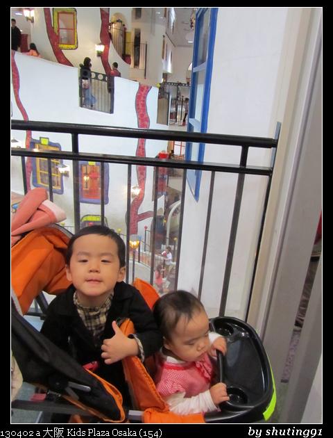 130402 a 大阪 Kids Plaza Osaka (154)