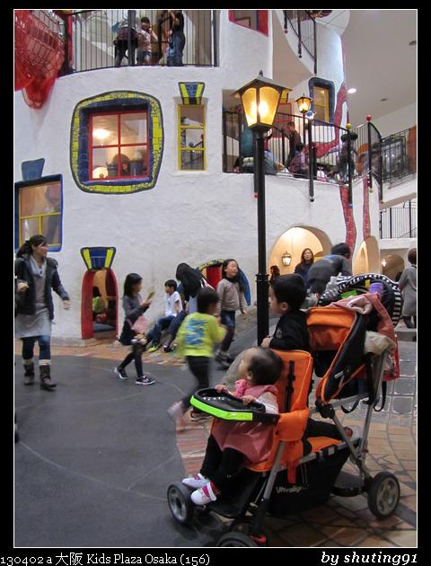 130402 a 大阪 Kids Plaza Osaka (156)