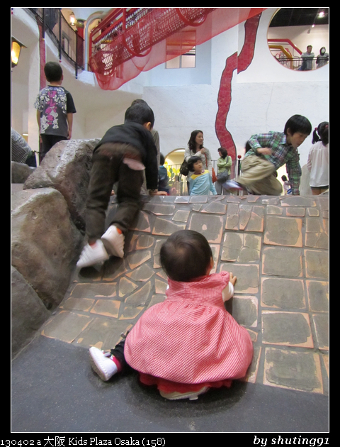130402 a 大阪 Kids Plaza Osaka (158)
