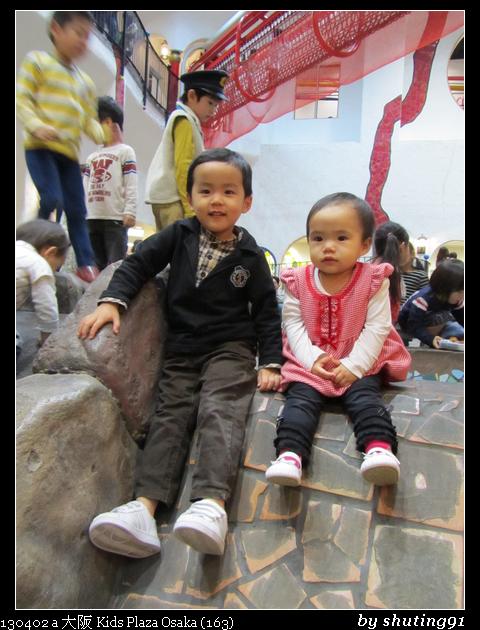 130402 a 大阪 Kids Plaza Osaka (163)