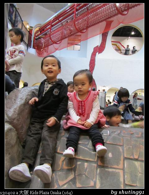 130402 a 大阪 Kids Plaza Osaka (164)
