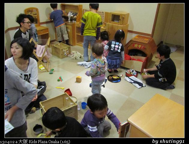 130402 a 大阪 Kids Plaza Osaka (165)
