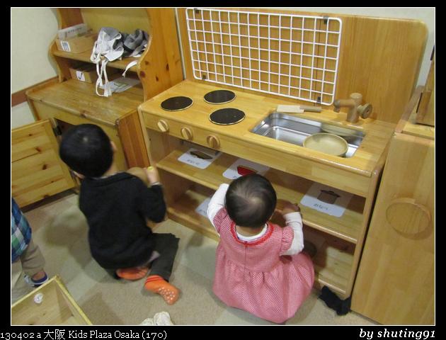 130402 a 大阪 Kids Plaza Osaka (170)