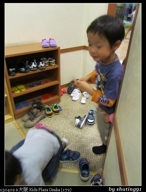 130402 a 大阪 Kids Plaza Osaka (172)
