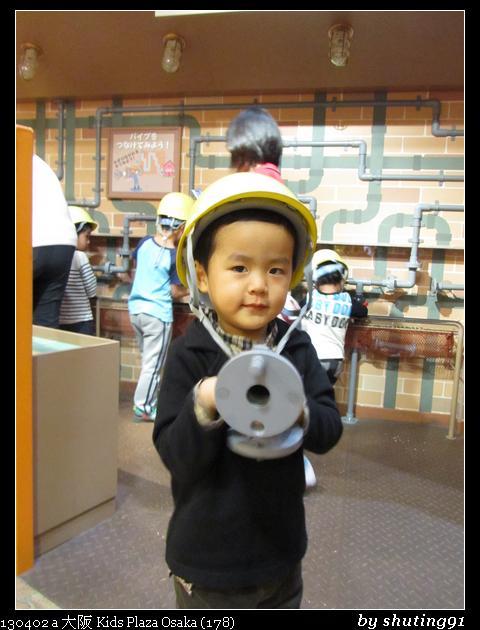 130402 a 大阪 Kids Plaza Osaka (178)