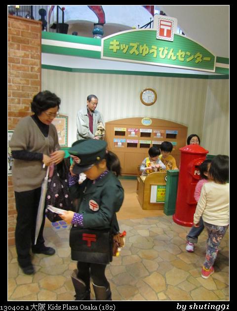 130402 a 大阪 Kids Plaza Osaka (182)