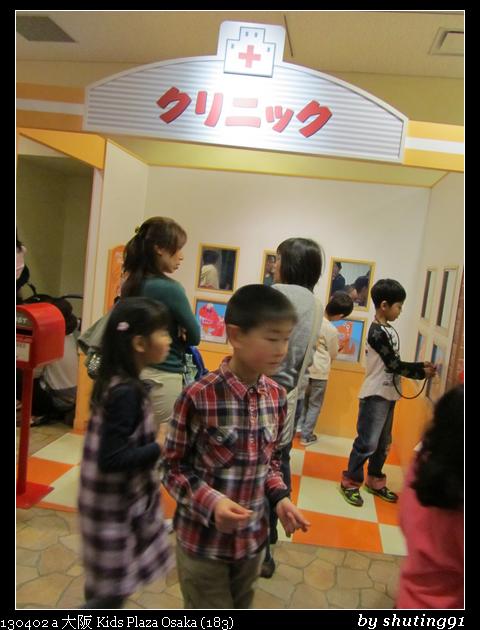 130402 a 大阪 Kids Plaza Osaka (183)