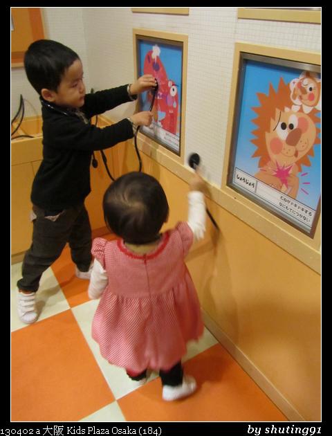 130402 a 大阪 Kids Plaza Osaka (184)