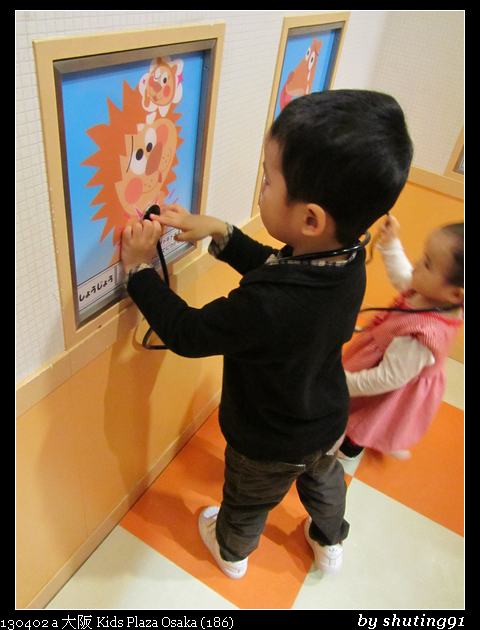 130402 a 大阪 Kids Plaza Osaka (186)